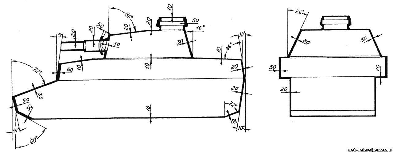 Т 26 схема бронирования